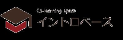 名古屋の社会人向け英文法教室